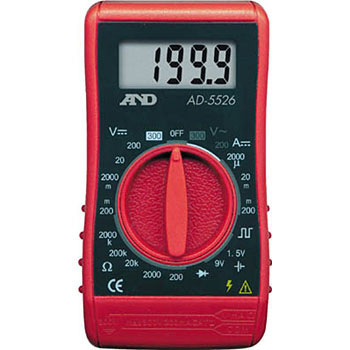Digital Multimeter, Compact
