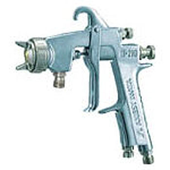 Large Spray Gun