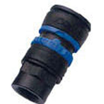 Plastic Coupler Socket