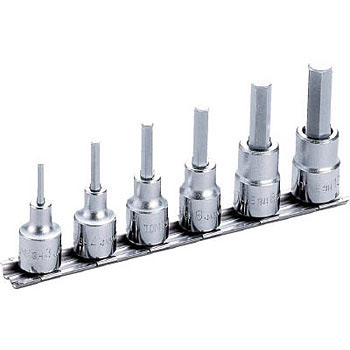 Hexagon Socket Set, Holder