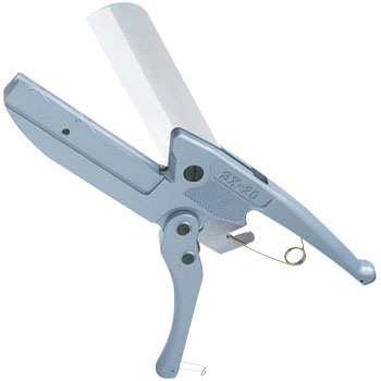 Long Tubing Cutter