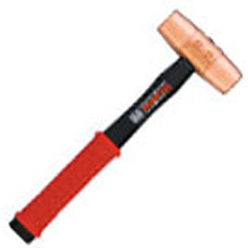 LIGHTON Copper Hammer