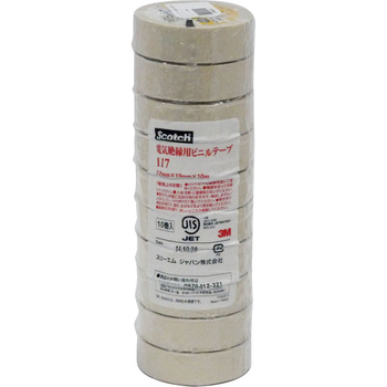 Vinyl Tape 117 For Electric Insulation