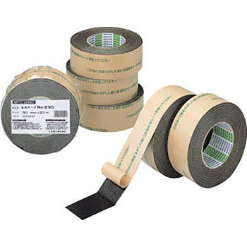 Airtight Waterproof Tapes