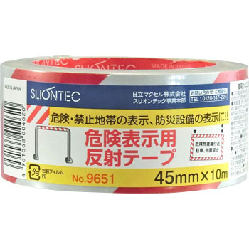 Reflect Tape White Red
