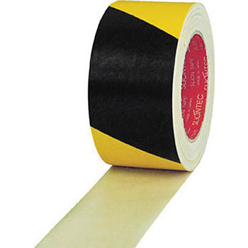 Cloth Adhesive Tape for Hazard Displays