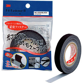 3M Cable Tie Fasteners,Fit Fastener II