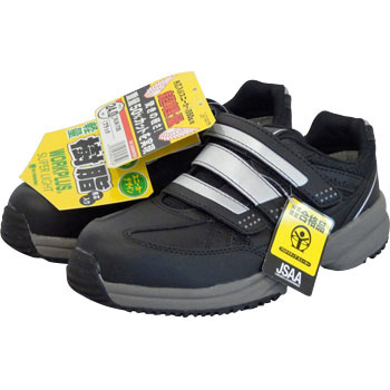 Super Light Protective Sneaker MJK705