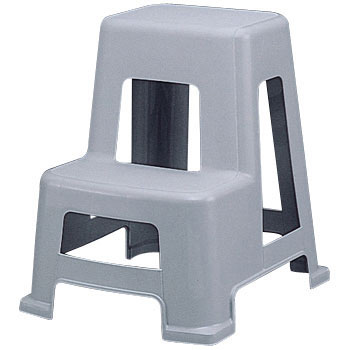 2 Stage Stepstool
