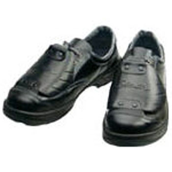 Safety Shoes SS11D-6