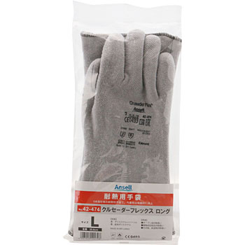 Heat Resistant Gloves, Crusader Flex, Long