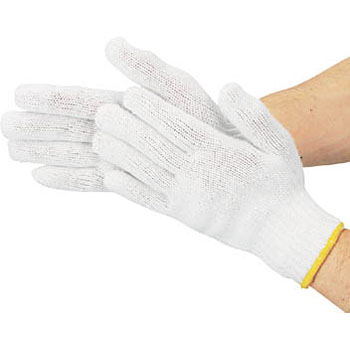 Cotton Work Gloves NT45012