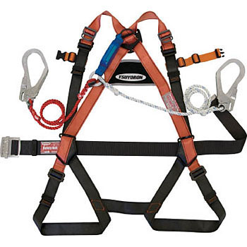 Full Harness Safety Belt