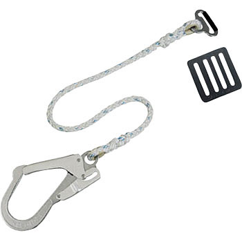 Lanyard for 2 Strap Type Safety Belt, Black