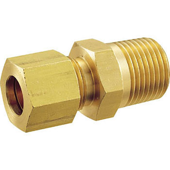 Metal Protest Formula Pipe Coupler Connector