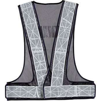 Luminous Vest
