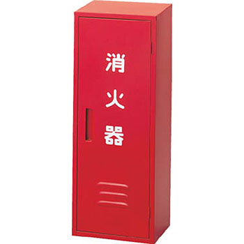 Fire Extinguisher Storage Box
