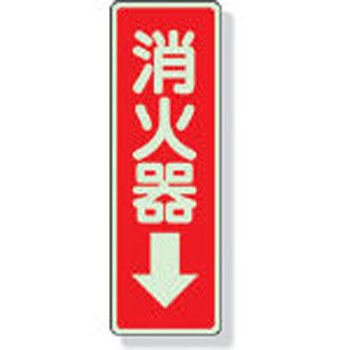 Sign Sticker