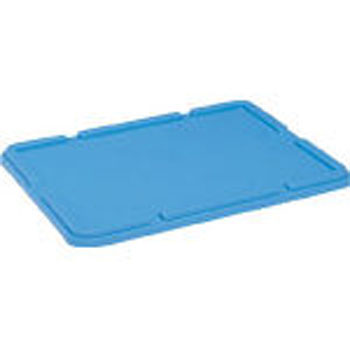 S Type Container Lid Blue