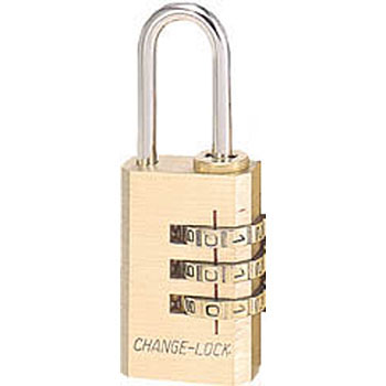Combination Padlock,Change Lock