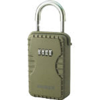 Daiken Combination Padlock with Key Storage Box,DK-N200