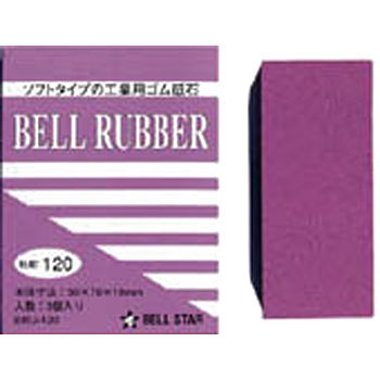 Rubber grindstone BELL RUBBER