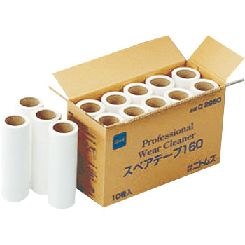 Ware Cleaner Roll