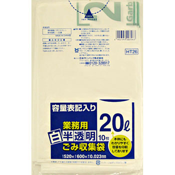 White Semi Transparent Garbage Bag