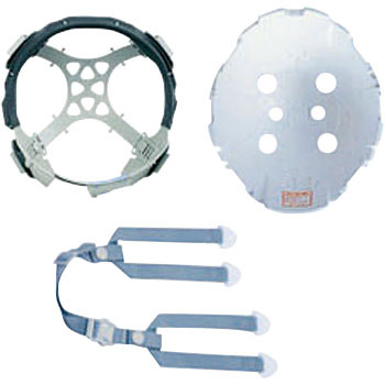 Suspension For Helmet 169V