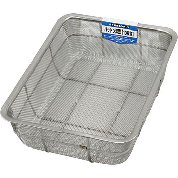 Stainless Steel Mesh Container, Deep