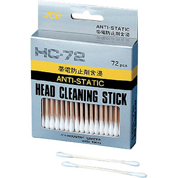 Head Cleaning Stick HC-72