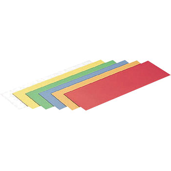 Colored Magnet Sheets