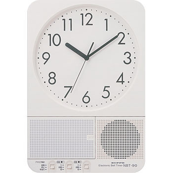 Chime Analog Clock