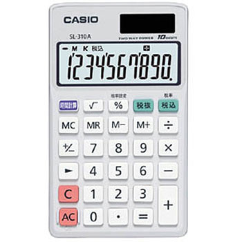 Notebook Type Calculator