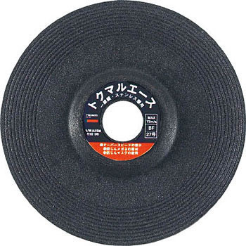 Grinding Wheel, Tokumaru Ace