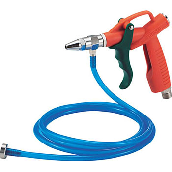 Wash Blow Gun