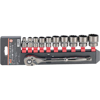 Socket Wrench Set Insert Angle 9.5mm