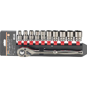 Socket Wrench Set Insert Angle 12.7mm