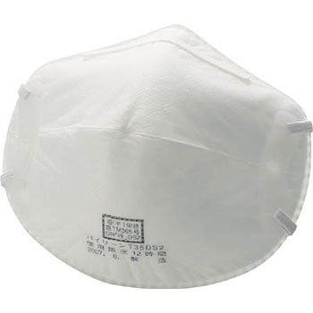 Disposable Dust Mask DS2, 10pcs