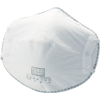 Disposable Dust Mask Ds2, With Activated Carbon, 10 Pieces