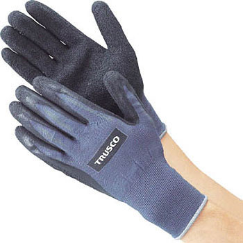 Grip Fit Gloves