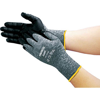 Nitrile Coated Grip Fit Gloves