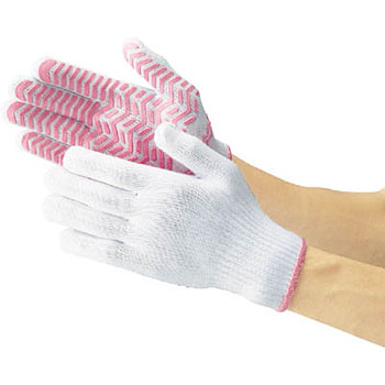 Anti-Slip Gloves