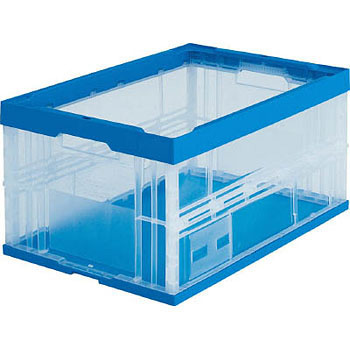 Folding Container, 75L