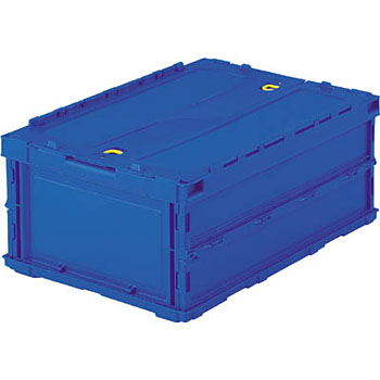 Thin Type Foldable Container, With Slide Lock Lid
