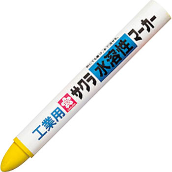 Washable Marker Yellow