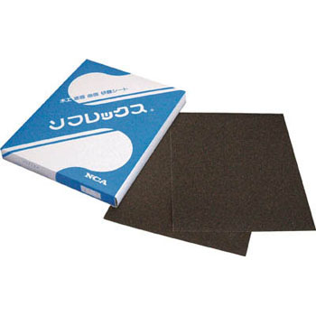 Soflex (flexible cloth sheet for manual work)