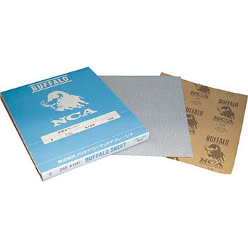 Air Polishing Paper