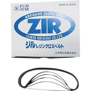 Abrasive Cloth Belt