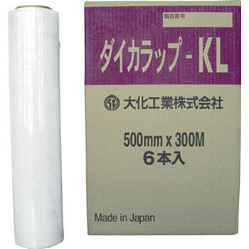 "Stretch Film, ""DAIKA WRAP-KL"""